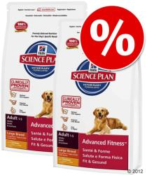 Hill's Canine Adult Oral Care 3 x 2kg