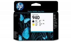 HP C4900AE