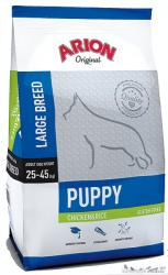 Arion Puppy Large Breed - Chicken & Rice 12kg