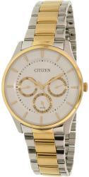 Citizen AG8358