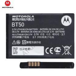Motorola Li-Ion 850 mAh BT50