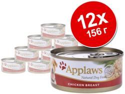Applaws Chicken, Salmon & Vegetables 12x156g