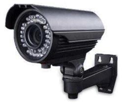 GUARD VIEW GIB-20MV42G