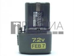 Hitachi FEB7 7.2V 1.3Ah NiCD (309365)