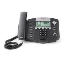Polycom SoundPoint IP 650 (no PSU) 2200-12651-025