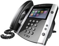 Polycom VVX 600 2200-44600-018