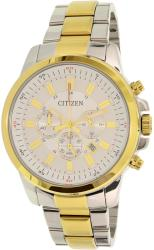 Citizen AN8087