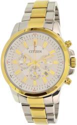Citizen AN8087