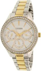 Citizen ED8164