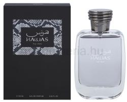 Rasasi Hawas for Men EDP 100ml