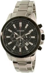 Citizen AN8086