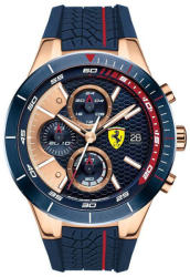 Ferrari 0830297
