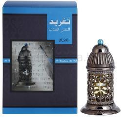 Rasasi Tagreed Al Nagham EDP 50ml