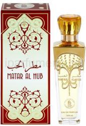 Al Haramain Matar Al Hub EDP 100ml