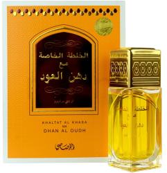 Rasasi Khaltat Al Khasa Ma Dhan Al Oudh EDP 50ml