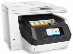 HP OfficeJet Pro 8730 (D9L20A)