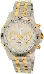 Citizen AN8104