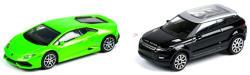 Bburago Lamborghini Huracán LP610-4 és Land Rover LRX Concept 1:43