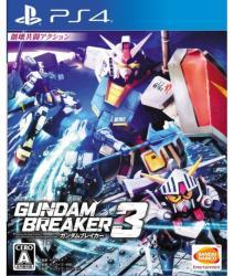 Namco Bandai Gundam Breaker 3 (PS4)