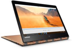 Lenovo Yoga 900S 80ML005QBM