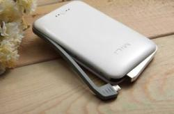 MiLi Power Crystal II 5000mAh