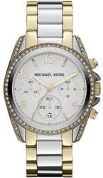 Michael Kors MK5685