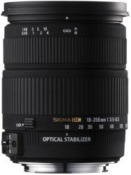 SIGMA 18-200mm F/3.5-6.3 DC OS HSM MACRO (Nikon)