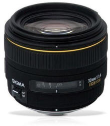 SIGMA 30mm f/1.4 EX DC HSM Art (Nikon)