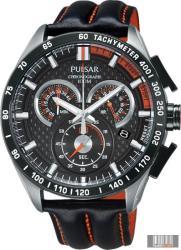 Pulsar PX7015