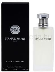 Hanae Mori HM for Men EDT 50ml