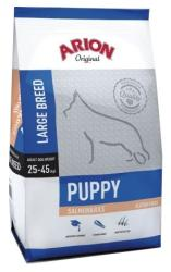 Arion Puppy Large Breed - Salmon & Rice 12kg