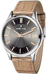 Daniel Klein DK10987