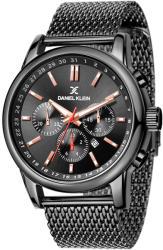 Daniel Klein DK10985