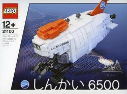 LEGO Shinkai 6500 Submarine (21100)