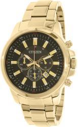 Citizen AN8083