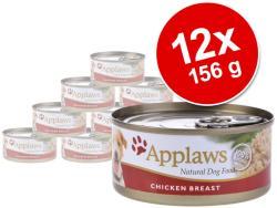 Applaws Chicken, Beef Liver & Vegetables 12x156g