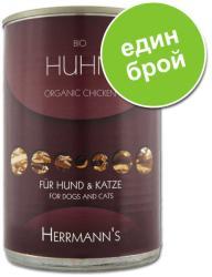 Herrmanns Turkey 400g