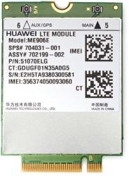 HP E5M74AA
