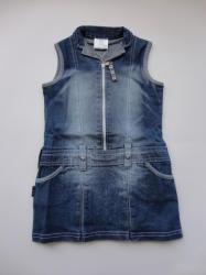 Стела-Русе Дънкова рокля с цип в синьо