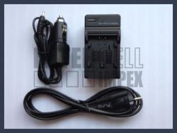Panasonic VW-VBG6 VW-VBG070 VW-VBG130 VW-VBG260 akku/akkumulátor hálózati adapter/töltő utángyártott