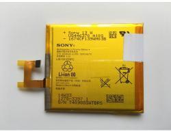 Sony Li-ion 2330 mAh LIS1551ERPC