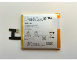 Sony Li-ion 2330mAh LIS1502ERPC