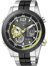 Citizen JZ1005
