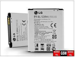 LG Li-ion 2280 mAh BL-53RH
