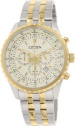 Citizen AN8064