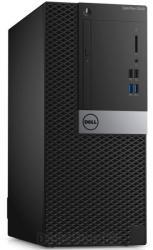 Dell OptiPlex 3040 MT S015O3040MTUEDBCEE_UBU