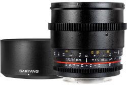 Samyang 85mm T1.5 AS IF UMC VDSLR (Canon)