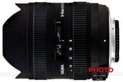SIGMA 8-16mm f/4.5-5.6 DC HSM (Sony/Minolta)