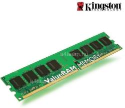 Kingston 4GB DDR3 1600MHz KTH-PL316ES/4G