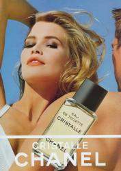 CHANEL Cristalle EDT 3x15ml